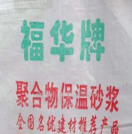 济南石膏粉在各个领域有不同的使用方法