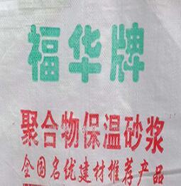 抹面砂浆厂家告诉您一些硅酸钙保温材料的常识