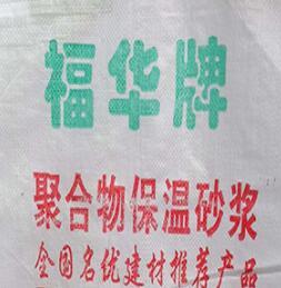石膏粉厂家分享怎么促进熟石膏的陈化!