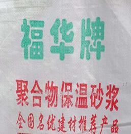 济南抹面砂浆厂家分析灌浆料容易呈现的问题!