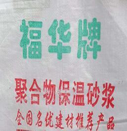 济南抹面砂浆搅拌困难的原因是什么?
