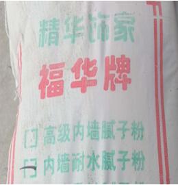 内外墙腻子粉可不可以搭配使用呢?