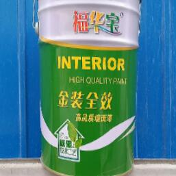 石膏粉生产厂家是通过什么来控制石膏粉料下料的?