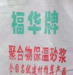 济南抹面砂浆在使用前应如何配料