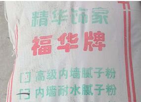 墙面腻子粉的受潮返碱处理