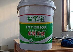 济南腻子粉厂家告诉大家装饰墙面刷乳胶漆还是贴壁纸